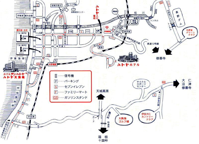 伊東市内地図…ハトヤまでの道順案内